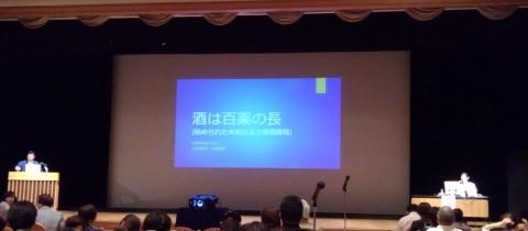 近藤さん(ジュリー)の講演を聞いてきました。
