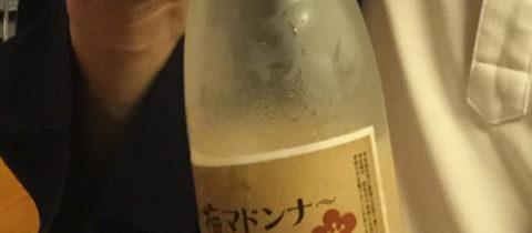 桜うづまき・夏の気配を味わう会